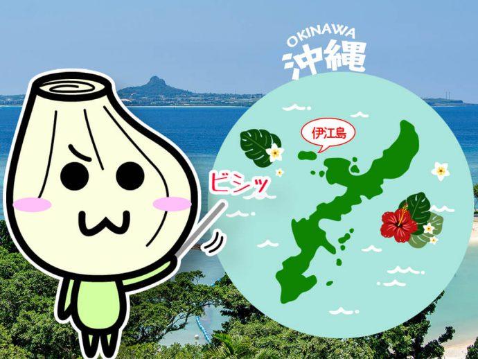 沖縄県を示すラッキーくん