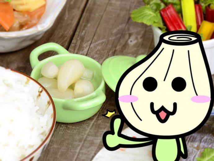 和食とらっきょう漬けの盛り付け例